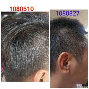 頭髮護理產品